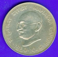 Majboori Ka Naam Mahatma Gandhi: Why? (5/6)