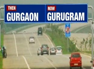 gurgaon-gurugram.jpg